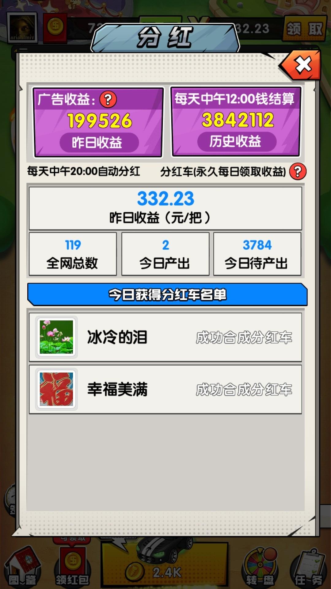 1610435317322052.jpg